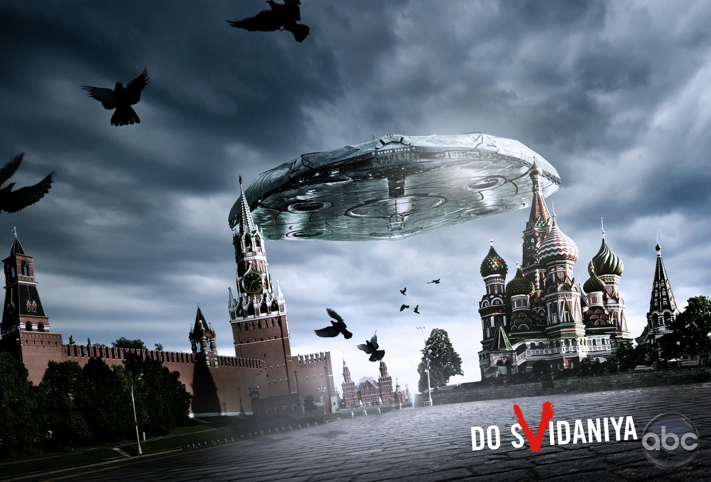 Poster_promocional_V_russia